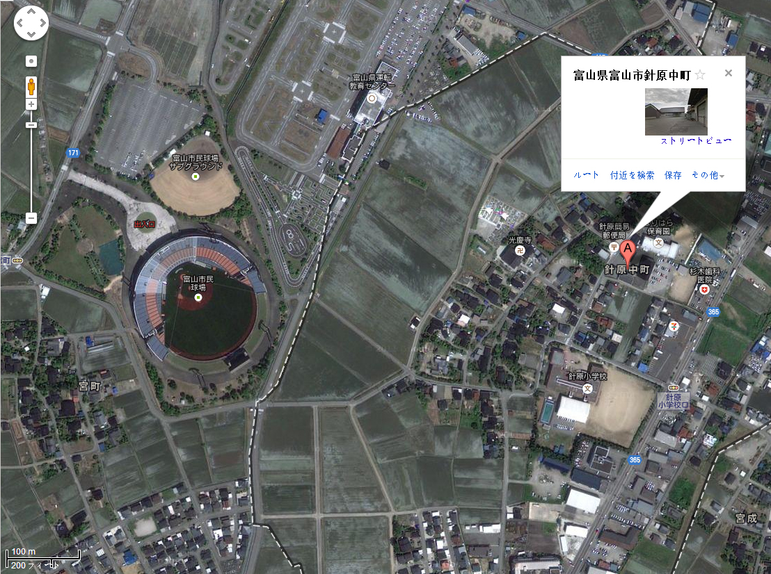 富山市の聖世商事